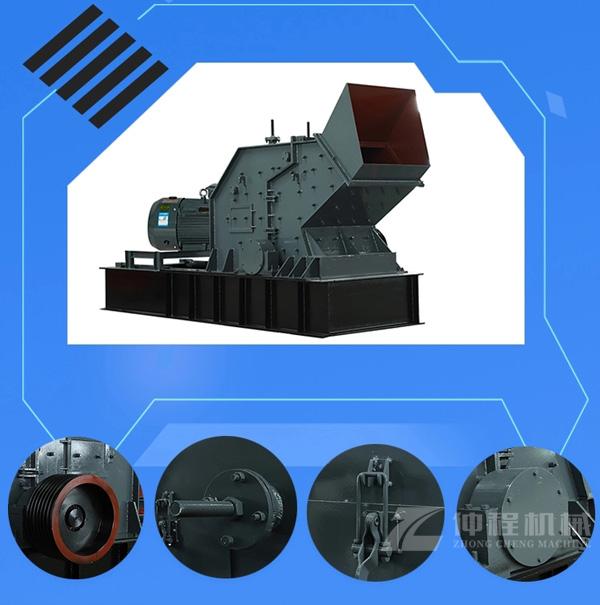 小型制砂机-液压开箱制砂机,开箱式制沙机